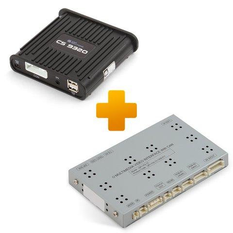 Навигационно мультимедийный комплект для Volvo c системой Sensus Connect на базе CS9320A