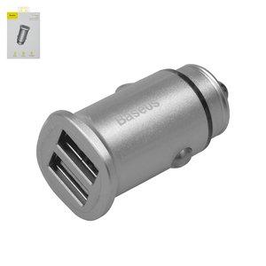 Автомобильное зарядное устройство Baseus BS C15Q, 12 В, 2 USB выхода 4,5 В; 5 А 5 В; 4.5 А 9 В; 3 А 12 В; 2 А , серебристое, Quick Charge, #CCALL DS0S