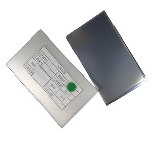 Double Sided Adhesive OCA Film Samsung I317, N7100 Note 2, N7105 Note 2, T889, (for glass sticking , 50 pcs.)