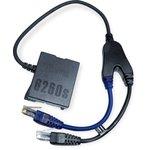Cable combo para JAF/MT-Box/Cyclone para Nokia 6260s