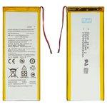 Batería GA40 puede usarse con Motorola XT1640 Moto G4 Plus, Li-Polymer, 3.8 V, 3000 mAh