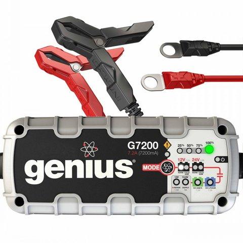 Інтелектуальний зарядний пристрій G7200EU для 12 В та 24 В акумуляторів